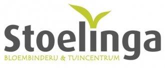 Logo tuincentrum Bloemisterij Stoelinga